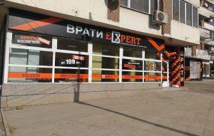 Магазин за врати Експерт Търново