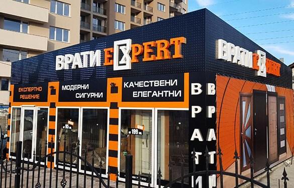 Врати Експерт София Черни връх